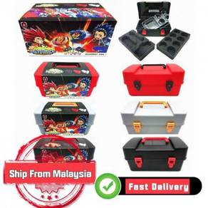 1PC Portable Beylocker Storage Carrying Case Box