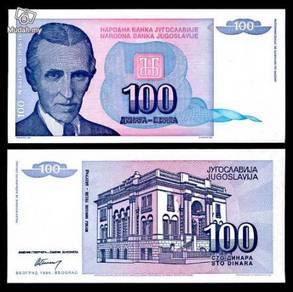 Jugoslavije 100 dinara 1994 p 139 unc