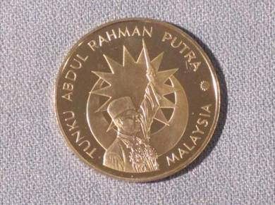 1982 1 Ringgit Proof Coin /Case