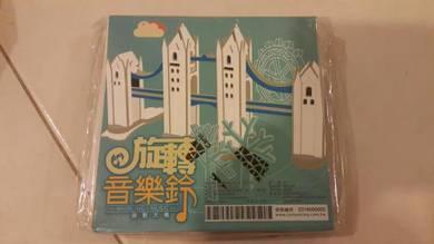 Carton king Taiwan London tower bridge paper toy