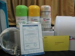 NHGR14 Penapis Air BIO AURA Water Filter