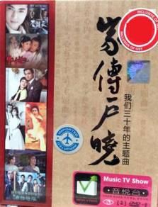 DVD 30 Years Hong Kong Drama Famous Songs 2DVD