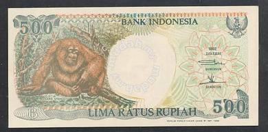 (BN 0029) 1992 Indonesia 500 Rupiah -UNC