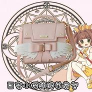 Cardcaptor wings angel slingbag bag RBHB003