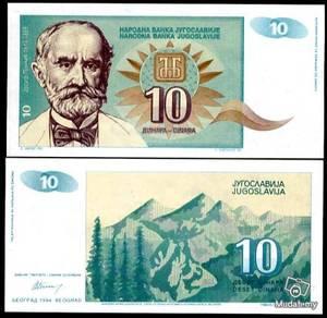 Jugoslavije 10 dinars 1994 p 138 unc