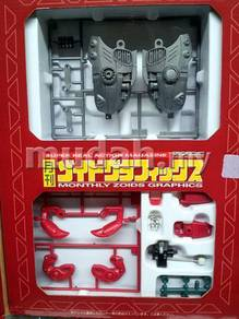 Takara Tomy Zoids Sea Panther Vol. 7