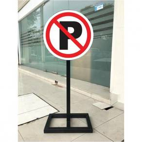 No parking with metal stand 490x300x1138mm