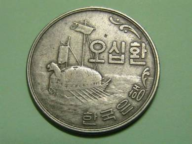 50 Hwan South Korea (1959 - 1961) [Kod : A 0308]