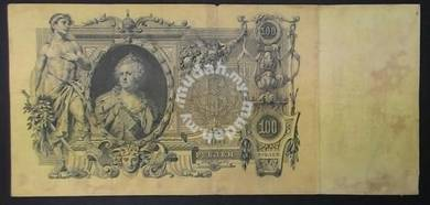 Russian note 1910