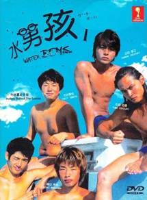 Dvd japan drama Water Boys