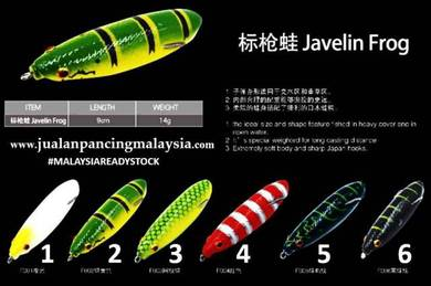 Noeby javelin caterpillar frog 9cm 14g