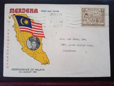 Fdc merdeka 1957 x547