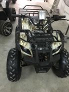 ATV 125cc new Motor 2018