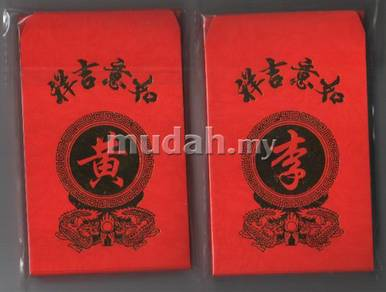 Angpow Red Packet Sir name Lee and Wong