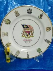119 antik pinggan piring Merdeka plate 1957