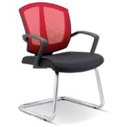 Ergonomic Visitor Mesh Chair OFME2562S Shah Alam