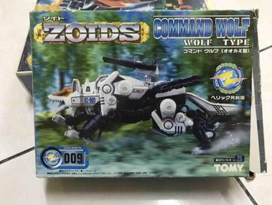 Zoids RZ-009 Command Wolf
