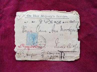 Cover VICTORIA Straits Settlements 1896 A246
