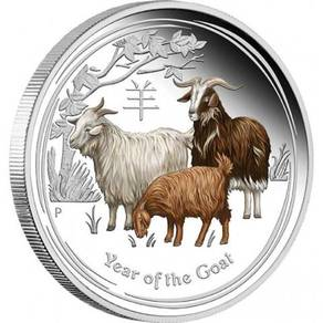 Australian lunar ii 2015 silver proof coloured