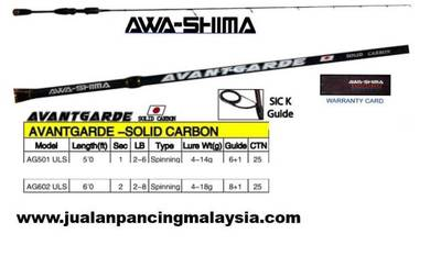 Awashima japan avantgarde solid carbon ul rod