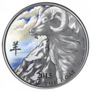 2015 Year of the Goat 1 oz Coloured Silver Coin