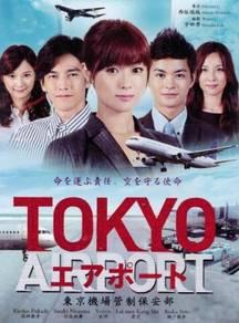 Dvd japan drama Tokyo Airport