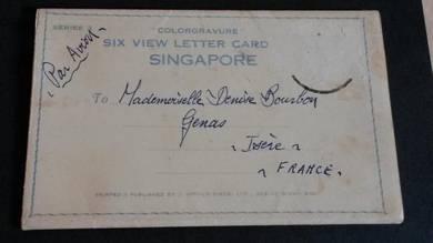 Antik Cover Card Singapore 1960s No 1496 RARE