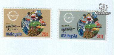 Mint Stamp Meeting Asian Development Bank 1974