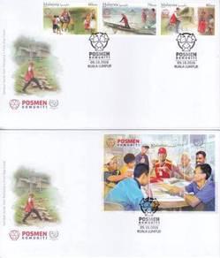 First Day Cover Posmen Komuniti Malaysia 2016