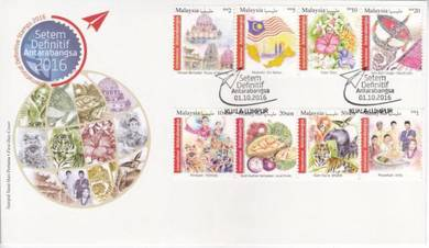 First Day Cover International Definitive Msia 2016