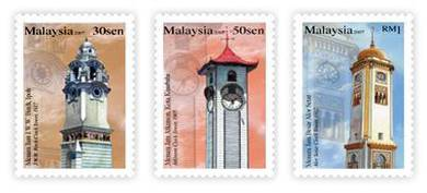 Mint Stamp Clock Tower Series 2 Malaysia 2007