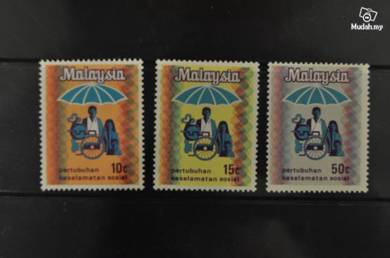 Mint Stamp Social Security Org Malaysia 1973
