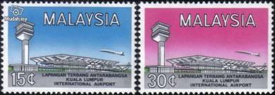 1965 International Airport KL Stamp Malaysia UM