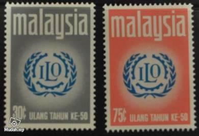 Mint Stamp 50th Labor Organization Malaysia 1970