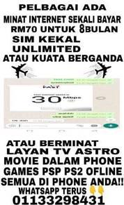 Unlimitedd limited