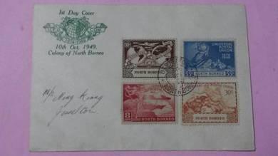 FDC UPU North Borneo 1949 No 2089