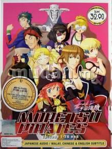 DVD ANIME MORETSU PIRATES Vol.1-26End