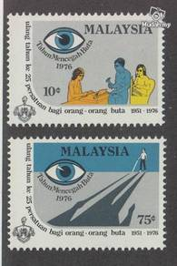 Mint Stamp 25th Blind Association Malaysia 1976