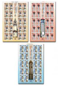 Mint Stamp Sheet Clock Tower 2 Malaysia 2007