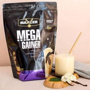 Maxler Mega Gainer 10lbs Vanilla