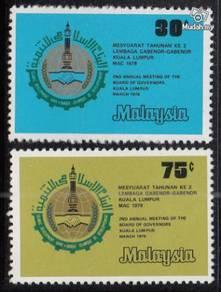 Mint Stamp Islamic Development Bank Malaysia 1978
