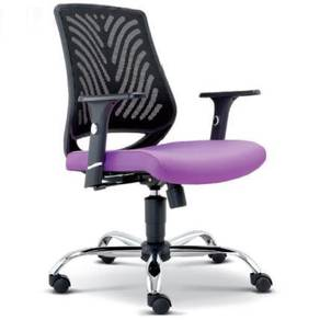 Mesh Manager LowBack Chair OFME2622H Kajang KL