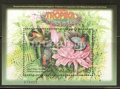 Miniature Sheet Tropical Birds Malaysia 2002