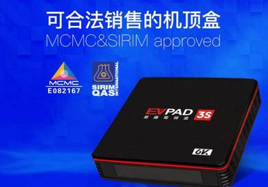 Latest Evpad MY 3S Sirim MCMC Approved