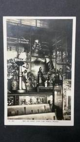 Antik Ayer Itam Temple BEE LEE HOOD 1950 PC 2007