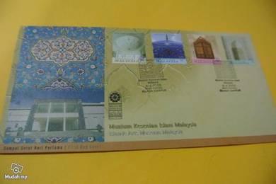 FDC Muzium Kesenian Islam Malaysia 2000