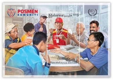 Miniature Sheet Posmen Komuniti Malaysia 2016