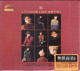 IMPORTED CD EXO For Life + Greatest Hits 3CD
