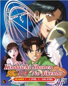 DVD ANIME Kindaichi Shonen no Jikenbo Season 1-3