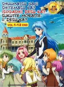 Dvd anime shuumatsu nani shitemasu ka isogashii de